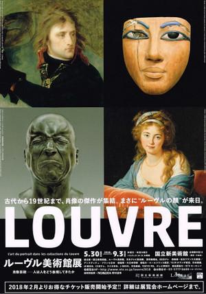 Louvre2018
