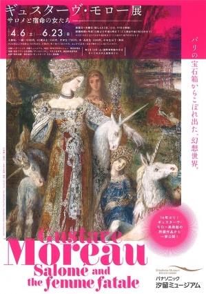 Moreau2019