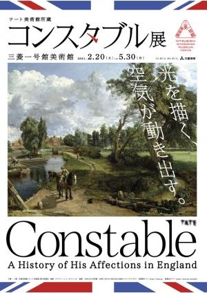 Constable-2021-mim